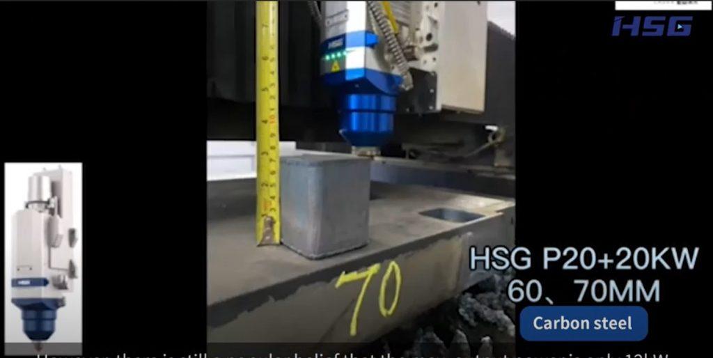เครื่องตัดเลเซอร์_Fiber_Laser_HSG_High_Power_3